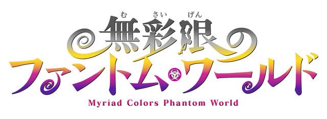 logo myriad
