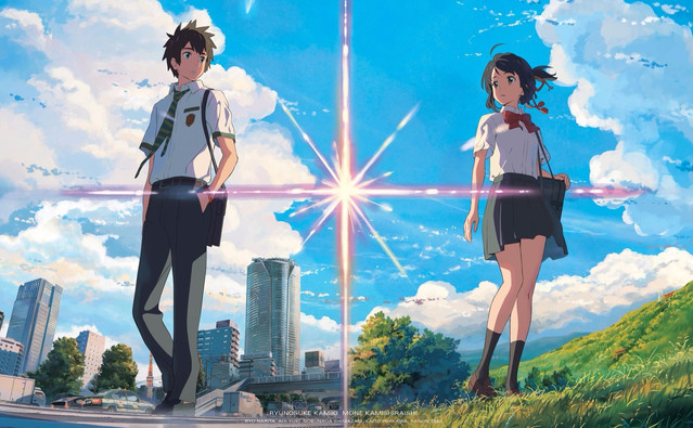 Your Name Was Naturally Going To Appear On This List Somewhere After Taking The World By Storm News Of Japanese Physical Media Started Discussions