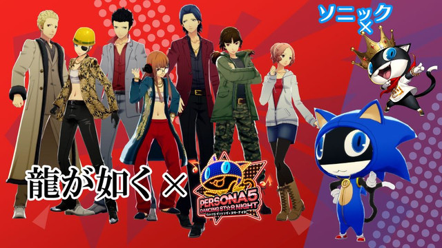 Persona 5 Dancing Star Night and 3 Dancing Moon Night Get Yakuza, Virtua Fighter, and Sonic Costumes