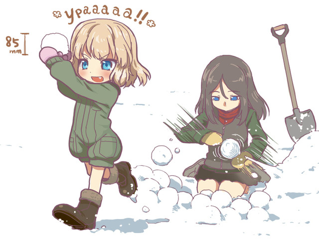 ffpanzer