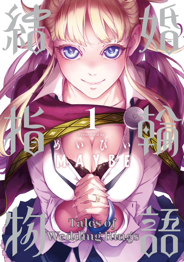 Crunchyroll Manga Adds Four Titles From Square Enix To Their Growing Manga Library!