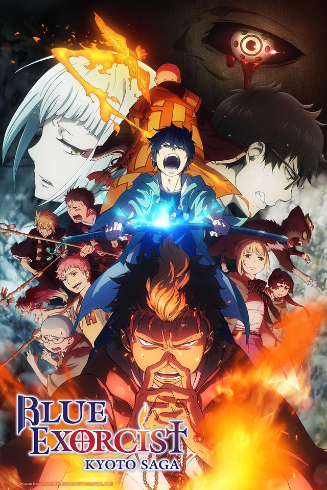 Ao no Exorcist: Kyoto Fujouou-hen (Season 2) | Синий экзорцист: Нечестивый король Киото (Сезон 2)