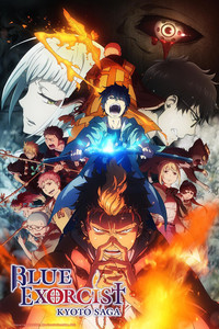 Blue Exorcist: Kyoto Saga is a featured show.