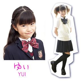 Mizuno Yui (水野由結) E1026b998a4cd6cab8225a0ebe4f14181342607001_full