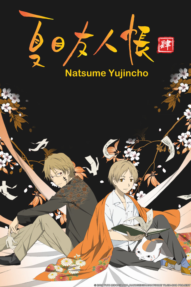 Natsume Yuujinchou SS4