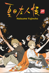 Natsume Yujin-cho Shi