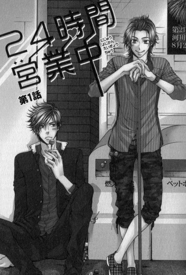 Roku Box Canada: Last Manga/Chapter You Read