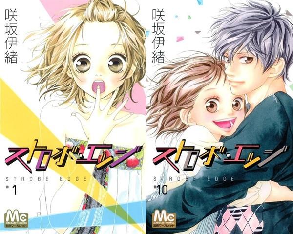 """Crunchyroll - Shoujo Manga""""Strobe Edge"""" Gets Live-action ..."""