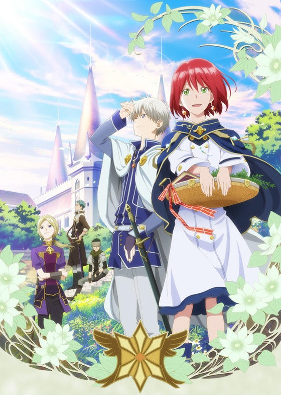 Anime Characters Born On July 7 : Storm in a teacup anime review akagami no shirayuki