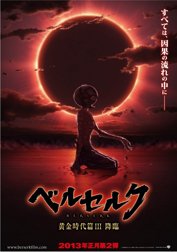 Berserk The Golden Age Arc 3 Descent (2013) Filme Online Gratis