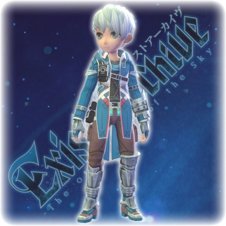 Crunchyroll Exist Archive Characters Dress Up In Star Ocean 5