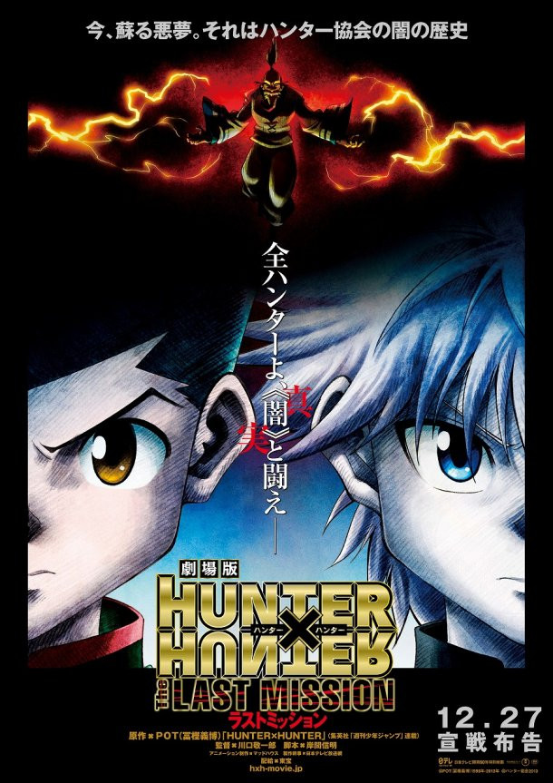 Hunter x Hunter: The Last Mission Movie