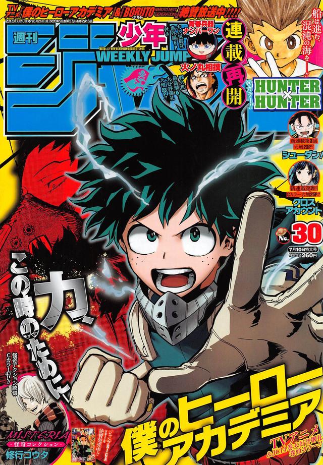 """Crunchyroll - """"My Hero Academia"""" Anime Second Cour Theme"""