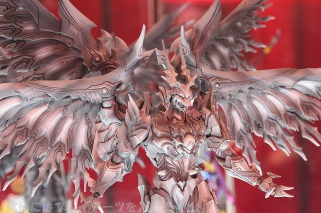 dragon king bahamut