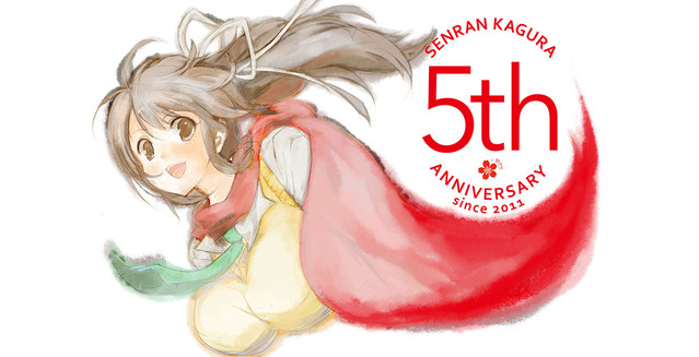 Senran Kagura Celebrates 5th Year Anniversary with New Game Tease