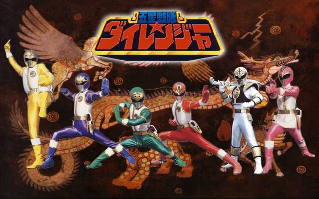 Shout! Factory Announces Power Rangers Seasons 1-7 BoxSet