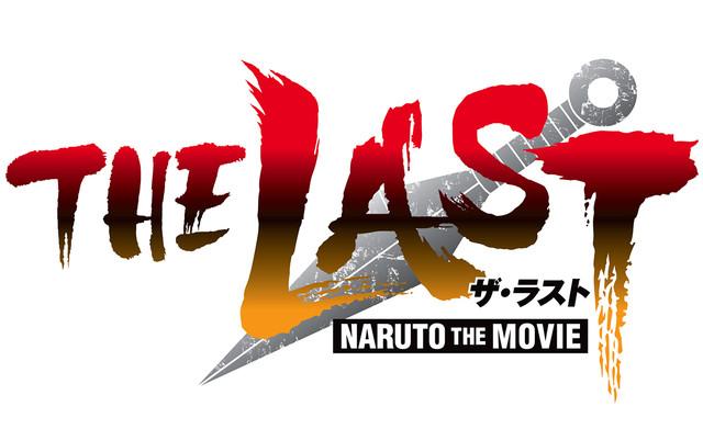 The Last Naruto The Movie logo
