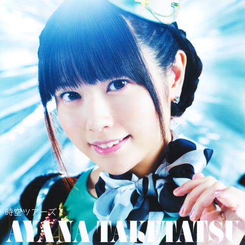 """Ayana Taketatsu's """"Jiku Tours"""" Tops USEN's"""