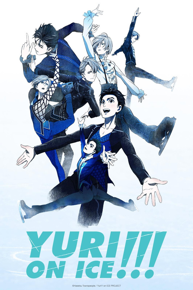 Crunchyroll Yuri On Ice Shop