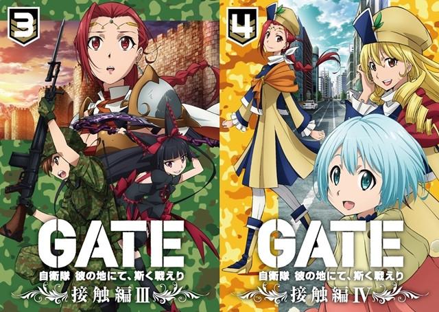Gate Staffel 3 Release