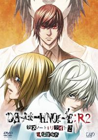Death Note Rewrite 2: L wo Tsugu Mono