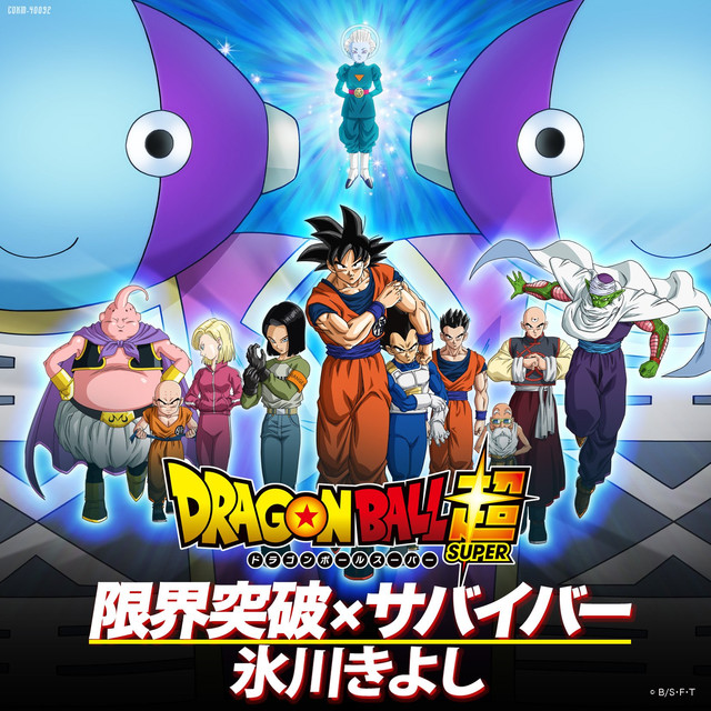 Everyone Joins Returning Android 17 As