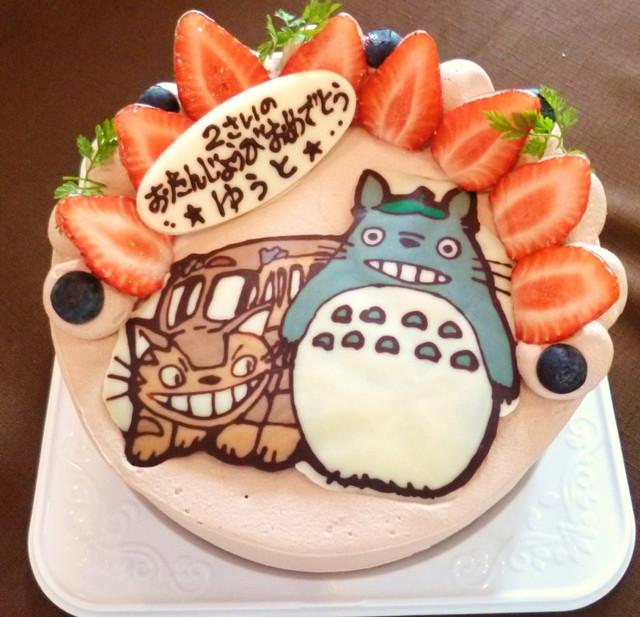 Una Pastelería Japonesa Adorna Tartas Con
