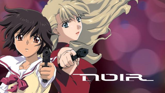 Funimation Noir