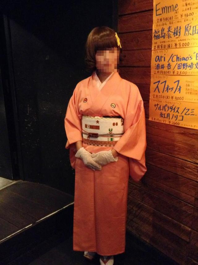super mario bros. kimono