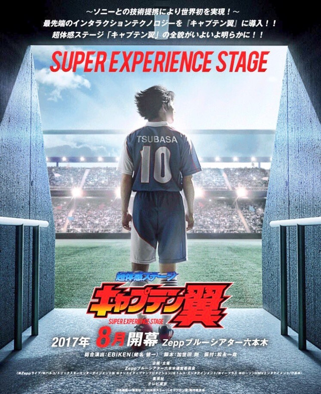 "VIDEO: ""Captain Tsubasa"" Stage Play"