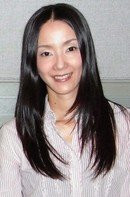 Atsuko Tanaka