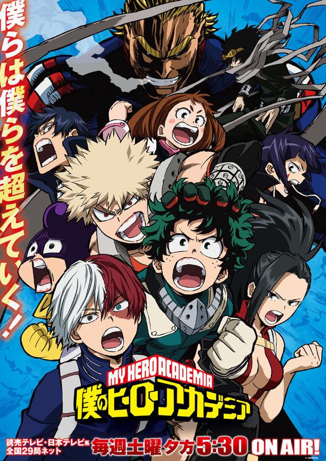 """أرك جديد لانمي """"Boku no Hero Academia"""" سيبدأ في سبتمبر F92c87b5b6e71920d7c2ac98425dfb341503772010_full"""