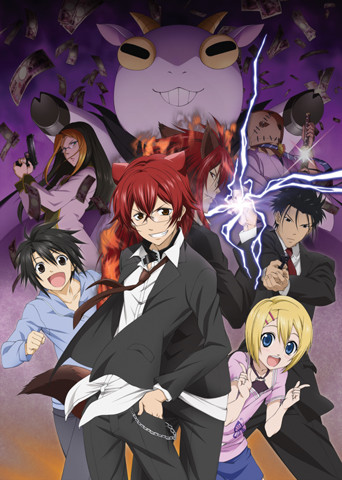 Cuticle Detective Inaba / 2013 / Online Anime Dizi �zle