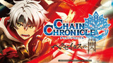 Chain Chronicle - The Light of Haecceitas - (Movie Version)