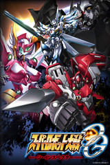 Super Robot Wars OG The Inspector