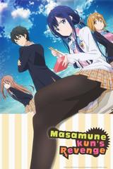 Masamune-kun no Revenge | Месть Масамунэ!