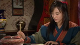 Kim Soo Ro Episode 7