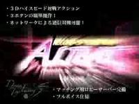Rozen Maiden AliBat