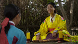 Arang and the Magistrate Episode 17