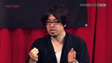 Japa Con Presents: Agent HaZAP Episode 6
