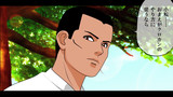 Kurokan Episode 2