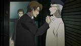 Phantom: Requiem for the Phantom Episode 23