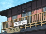 Gintama Classic - It's Your House, You Build It Image
