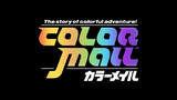 Colormail (Manga 2.5) - Trailer (Long Version)