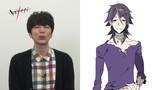 Promotional Videos - Voice Actor 08: Kotaro Nishiyama as Hisomu Yoshiharu
