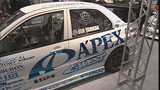 Tokyo Auto Salon Episode 4