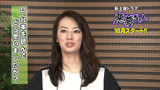 My Little Nightmare - Interview with Keiko Kitagawa