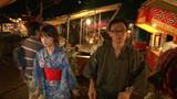 Culture Japan Episode 1
