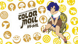 Colormail (Manga 2.5) Episode 1