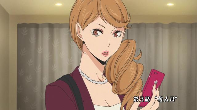 Watch Haikyuu!! Second Season Episode 3 Online ...